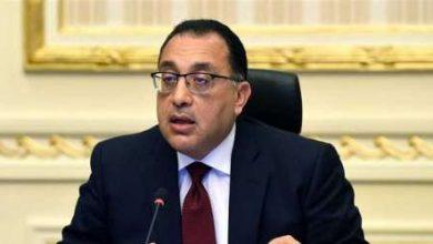 Photo of رئيس الوزراء يصدر قرارا بضم البنك المركزي للجنتين الوزاريتين لتسوية وفض منازعات الإستثمار