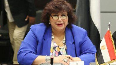 Photo of وزيرة الثقافة تطلق مبادرة ذاكرة المدينة