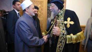 Photo of البابا تواضروس الثاني يهنئ الإمام الأكبر بعيد الأضحى المبارك