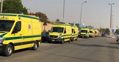 Photo of إصابة 3 حدادين بحروق متفرقة بالجسم إثر حدوث ماس كهربائى من ماكينة لحام بسوهاج