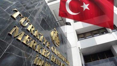 Photo of البنك المركزي التركي : 170 مليار دولار الديون الخارجية المستحقة على تركيا
