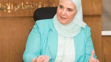 Photo of وزيرة التضامن: الاستثمار في البشر ضروري من أجل الحفاظ على المكتسبات