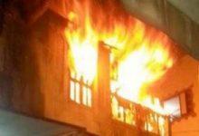 Photo of السيطرة على حريق داخل شقة سكنية فى مصر القديمة دون إصابات