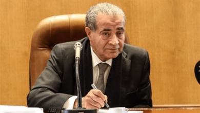 Photo of وزير التموين : الإعلان عن الشركة التى ستقوم بإدارة البورصة السلعية الأسبوع الحالي