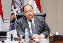 Photo of وزير المالية: تقديم مواعيد صرف مرتبات العاملين بالدولة عن يوليو وأغسطس وسبتمبر