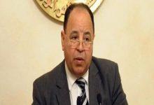 Photo of الجريدة الرسمية تنشر قرار وزير المالية بالعلاوة الدورية المقررة من بداية يوليو