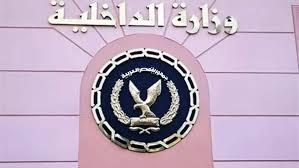 Photo of الداخلية: إحباط مخطط إخواني لإثارة الشائعات وضبط ٦ من القائمين على تنفيذه
