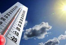 Photo of حالة الطقس المتوقعة غدًا الخميس 9-7-2020