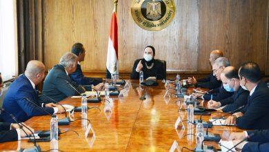 Photo of وزيرة التجارة والصناعة تستعرض مع ممثلى المجالس التصديرية خطة الارتقاء بالصادرات المصرية
