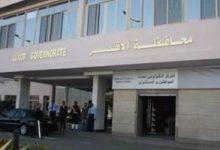 Photo of محافظة الأقصر تشن حملة موسعة تسفر عن تحرير 149 مخالفة متنوعة