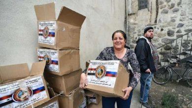 Photo of مركز روسي يعلن توزيع مساعدات إنسانية في مختلف محافظات سوريا