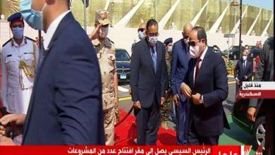 Photo of الرئيس السيسي يفتتح عددا من المشروعات القومية بنطاق محافظة الإسكندرية