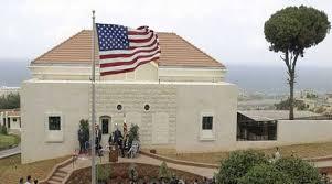 Photo of السفارة الأمريكية في بيروت: خبراؤنا يجرون كشفا على المستشفيات المحلية اللبنانية لتقدير الأضرار