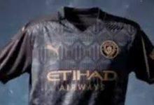 Photo of مانشستر سيتى يكشف عن القميص الأساسى والاحتياطى للموسم الجديد