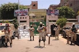 Photo of القوات المسلحة تستعد لتأمين انتخابات مجلس الشيوخ 2020 بالتعاون مع وزارة الداخلية