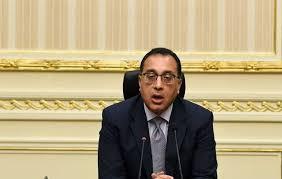 Photo of رئيس الوزراء يتابع خطوات إعادة هيكلة الوزارات والجهات التابعة لها