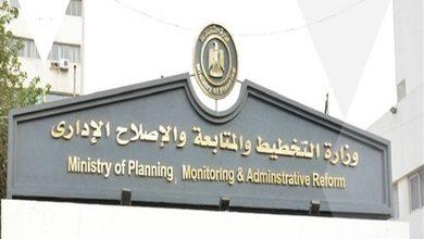 Photo of وزارة التخطيط والتنمية الاقتصادية تصدر التقرير السنوي عن الدورة الأولي لجائزة مصر للتميز الحكومي 2019/2020 وخطة وفعاليات الجائزة للدورة الثانية 2020/2021