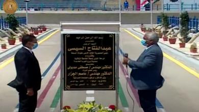 Photo of السيسي يفتتح محطة معالجة الصرف الصحي ببرج العرب بالإسكندرية