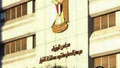 Photo of الحكومة تنفي فرض ضريبة على دفن الموتى