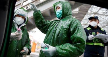 Photo of أوكرانيا تسجل 2675 إصابة جديدة و26 وفاة بفيروس كورونا خلال 24 ساعة