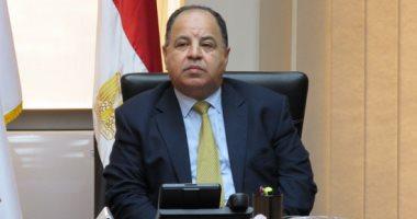 Photo of وزير المالية: زيادة المتحصلات الحكومية الإلكترونية  ٢٢٣٪ خلال عام