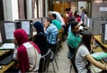 Photo of التعليم العالي:١٠ آلاف طالب وطالبة يسجلون في تنسيق المرحلة الثالثة للعام الجامعي