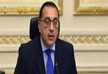 Photo of رئيس الوزراء: الإعلان عن تفاصيل ورؤية مصر لبرنامج الإصلاح الهيكلي أكتوبر المُقبل