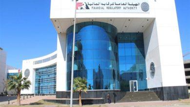 Photo of الرقابة المالية: تأجيل تطبيق معايير المحاسبة المصرية المستحدثة لبداية عام 2021