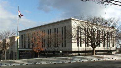 Photo of سفارة مصر بواشنطن تعقد ندوة حول تطورات مفاوضات سد النهضة والمواقف المصرية