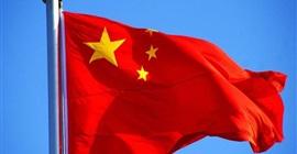 Photo of الصين تدعو إلى بذل جهود لتعزيز التقدم السياسي والاقتصادي في لبنان