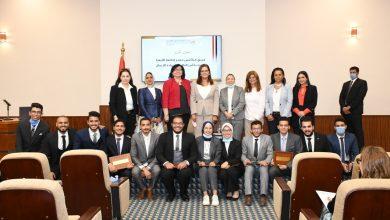 Photo of وزيرة التخطيط والتنمية الاقتصادية تكرم طلاب فريق إيناكتس ايجيبت الفائز بالمركز الأول في مسابقة ريادة الأعمال العالمية