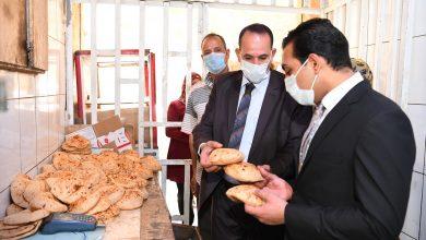 Photo of نائب محافظ قنا يتفقد عددا من المخابز الحكومية والأهلية