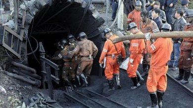 Photo of مصرع 16 شخصا في حادث منجم فحم جنوب غربي الصين