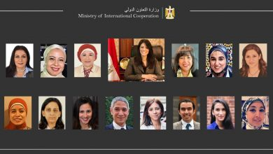 """Photo of """"المشاط"""": وزارة التعاون الدولي تُنفذ خطة للإصلاح المؤسسي لتعزيز جهود الدبلوماسية الاقتصادية"""