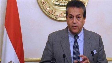 Photo of وزارة التعليم العالي تعلن إجراءات إعادة فتح الجامعات والمعاهد للعام الدراسي الجديد