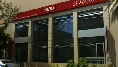 Photo of بنك ناصر الاجتماعي يطلق مبادرة لتعديل الموقف الائتماني والتصالح مع مديني النفقة