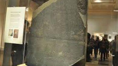 Photo of غدا الذكرى 198 على إعلان شامبليون خطاب فك رموز حجر رشيد وكشف أسرار الحضارة المصرية