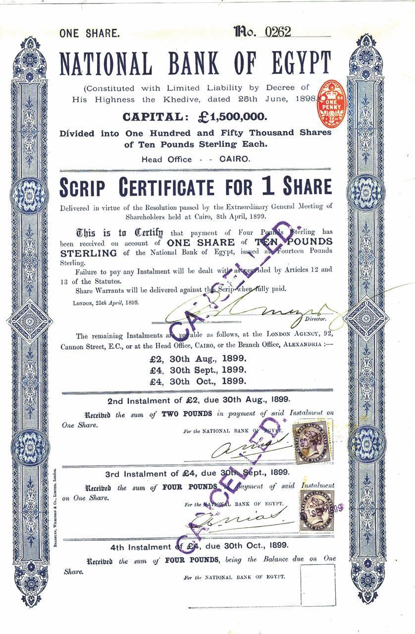 سهم البنك الأهلي المصري بزيادة رأس المال صادر في 1899