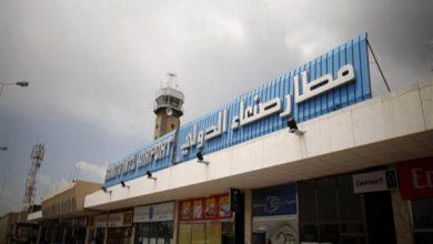 Photo of ميليشيات الحوثي تعلق الرحلات الجوية إلى مطار صنعاء ابتداء من غد
