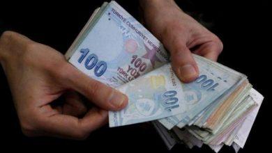 Photo of تراجع الليرة التركية إلى مستوى قياسي منخفض