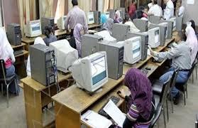 Photo of التعليم العالي: 180 ألف طالب وطالبة يسجلون في تنسيق المرحلة الثالثة للعام الجامعي 2020/2021