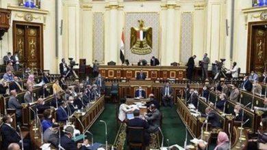 """Photo of """"الصحة"""" توضح طرق حجز مرشحي """"النواب"""" لموعد إجراء الكشف الطبي"""
