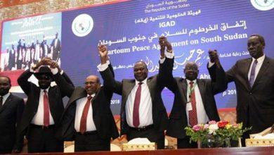 Photo of البحرين ترحب بتوقيع اتفاق سلام بين حكومة السودان وعدد من الحركات المسلحة