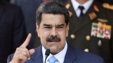 Photo of مادورو: نجلي وشقيقتي سيشاركان في اختبارات اللقاح الروسي ضد كورونا