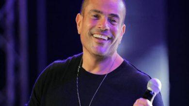 Photo of «عمرو دياب» في تغريدة: كملت الجزء الناقص من أغنية الجو جميل