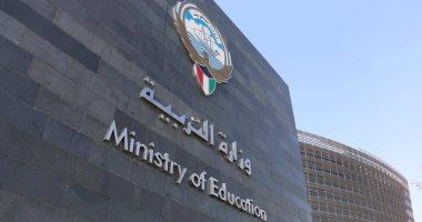 Photo of الكويت: أكثر من 400 ألف طالب يبدأون العام الدراسي لأول مرة (أون لاين) بعد توقف 7 أشهر