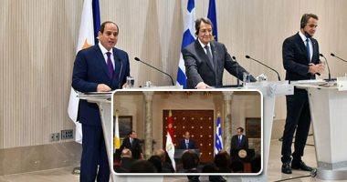Photo of القمة الثلاثية بين مصر وقبرص واليونان تتصدر عناوين صحف القاهرة