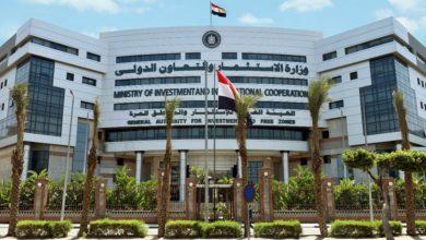 """Photo of """"الهيئة العامة للاستثمار"""" تعتمد ضوابط جديدة لتيسير إقامة المستثمرين غير المصريين في مصر"""