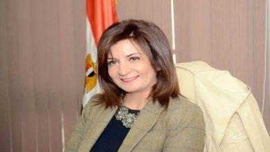 "Photo of وزيرا الهجرة والإعلام يشهدان اطلاق مبادرة ""اتكلم مصري"" لأبناء المصريين بالخارج"