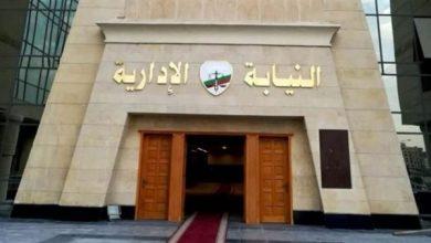 Photo of إحالة 5 مسئولين بمحافظة أسيوط للمحاكمة العاجلة